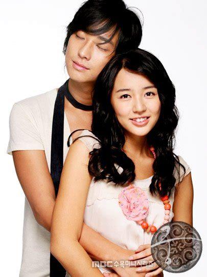 film korea lee min ho dan yoon eun hye kim hyun joong aneka drama