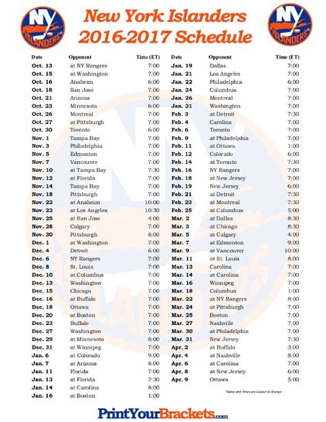 printable hockey schedule printable new york islanders hockey schedule 2016 2017