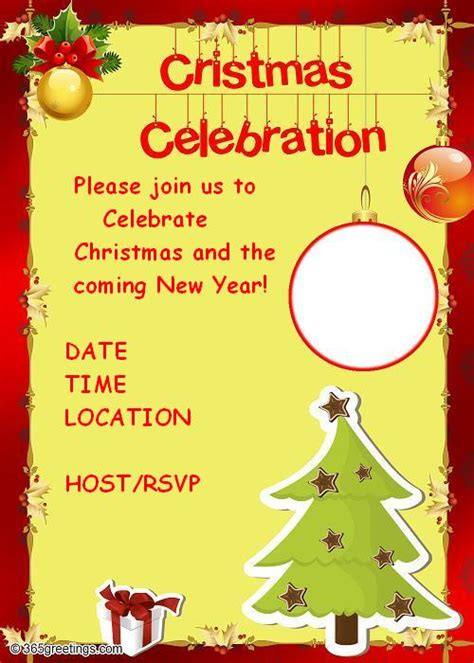 christmas party invitation wording gangcraft net