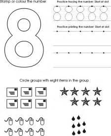 number eight worksheet free preschool printable