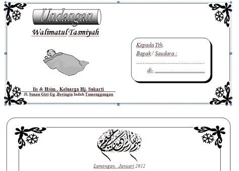 contoh undangan walimatul tasmiyah aqiqoh matematika
