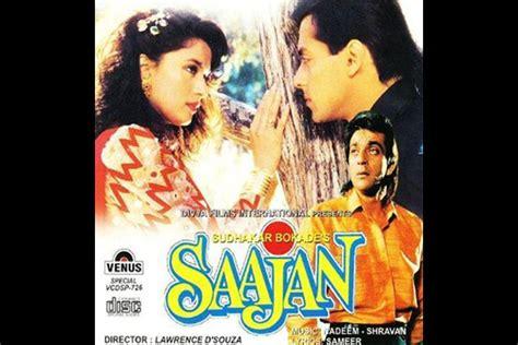 biography of film saajan sanjay dutt salman khan starrer saajan completes 25