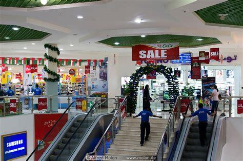 Shopping Lulu by Lulu Hypermarket Photo Shopping Malls Muscat Oman