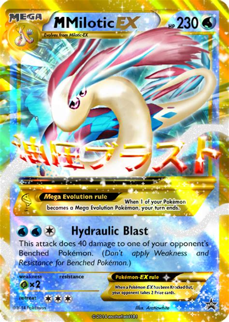 most powerful box fan fake mega pokemon ex cards images pokemon images