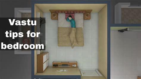 vastu  bedroom call   saral vaastu