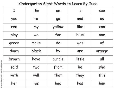 printable kindergarten sight words kindergarten sight words list great minus the colors