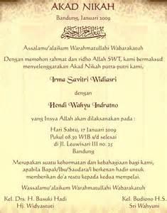 undangan akad nikah irmadanhendi s