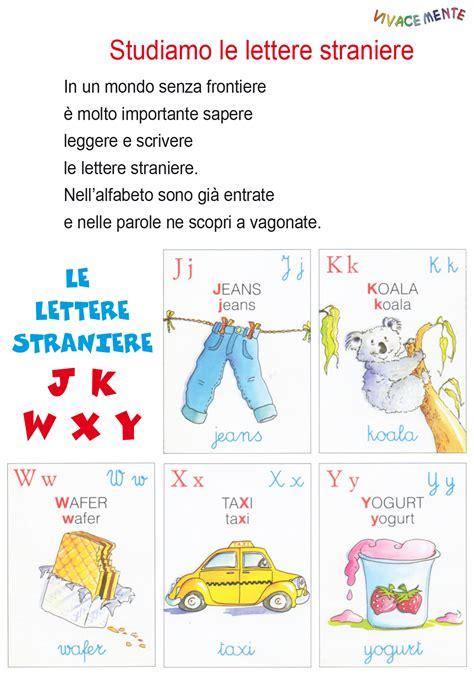 parole con le lettere straniere lettere straniere scuola primaria xj88 pineglen