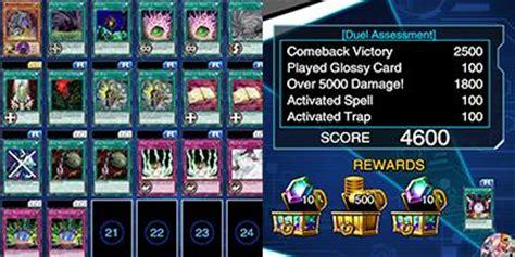 Cerberus deck to farm Pegasus Lvl 40   YuGiOh! Duel Links