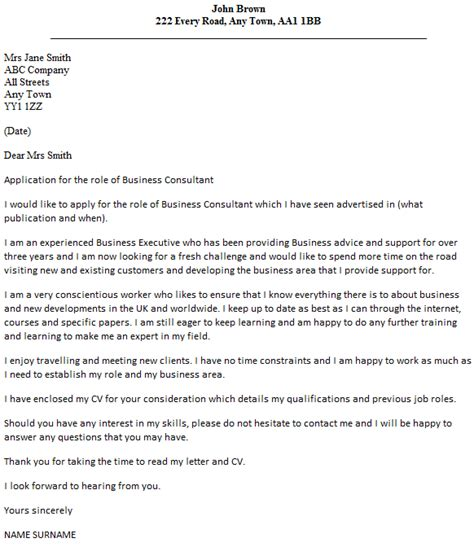 business consulting proposal sample consultant proposal template