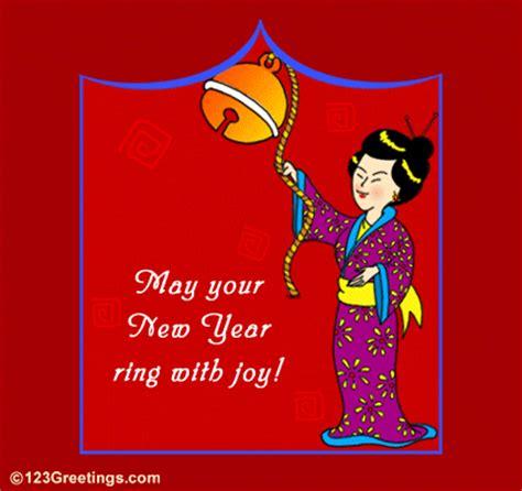 wish new year with the joya no free japanese new