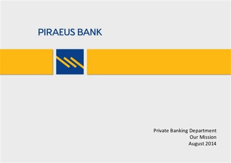 piraeus bank piraeus bank romania banking