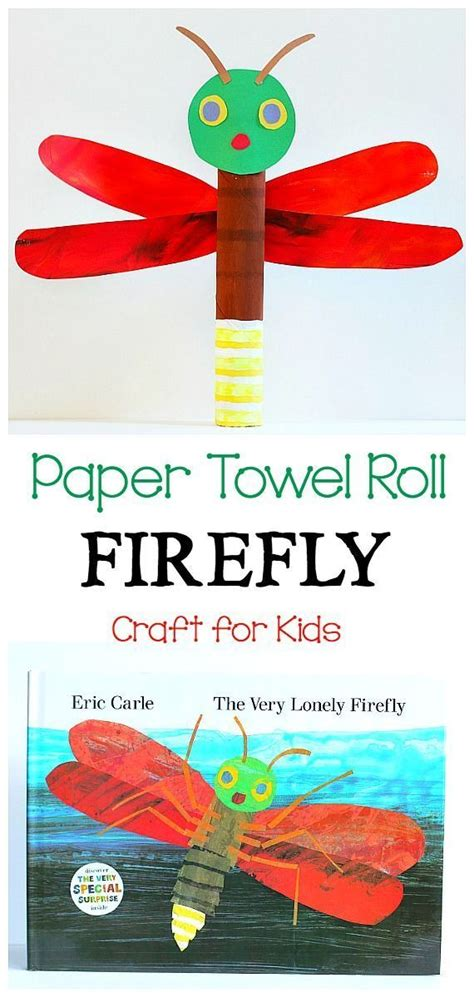 Paper Towel Roll Crafts For Preschoolers - 25 best ideas about lightning bug crafts on