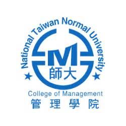 Ntnu Mba Taiwan by Ntnu Usc Dimba Program