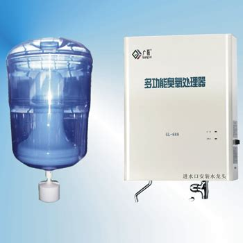 ozone water generator for home use 688 china water