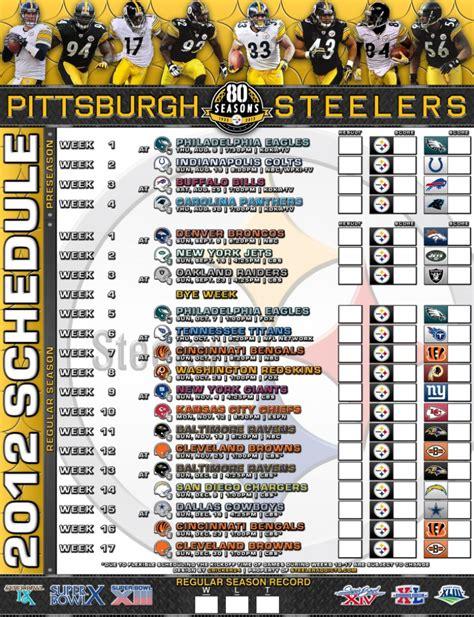 printable steelers schedule 2015 broadcast calendar 2016 calendar template 2016