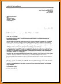 Anschreiben Bewerbung Sachbearbeiter 8 Bewerbung Sachbearbeiter Questionnaire Templated