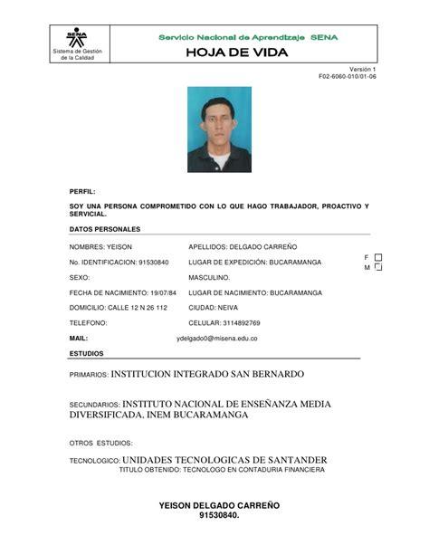 hoja de vida de 2016 del ministerio de trabajo en colombia formato hoja de vida yeison