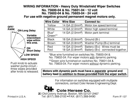 cole hersee wiper switch wiring diagram wiring diagram