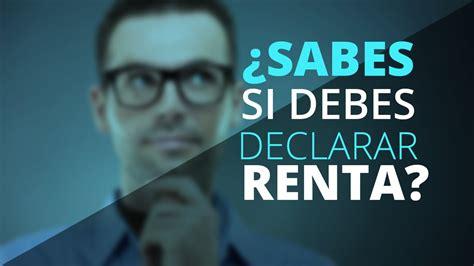 cuales personas naturales deben declarar renta en 2016 191 debo declarar renta en el 2017 declaraci 243 n de renta