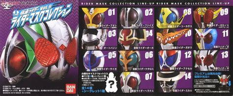 Rider Mask Collection Rmc Vol 9 Kamen Rider Faiz Axel kamen rider rider mask collection vol 9 8 pieces item picture1