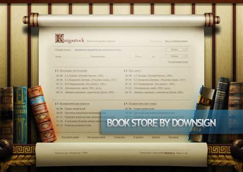 web layout design books outstanding web layouts from deviantart web design blog