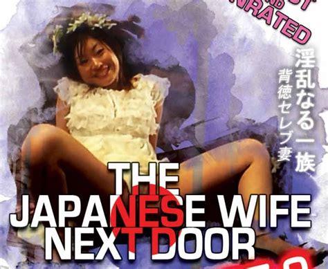 happyotter the japanese next door part 2 2004