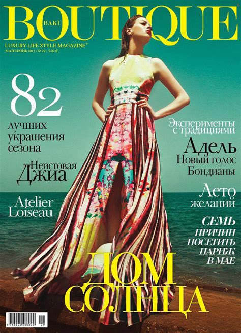 design boutique magazine kasia by mazen abusrour for boutique magazine