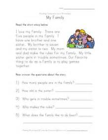 reading comprehension worksheet my family kids