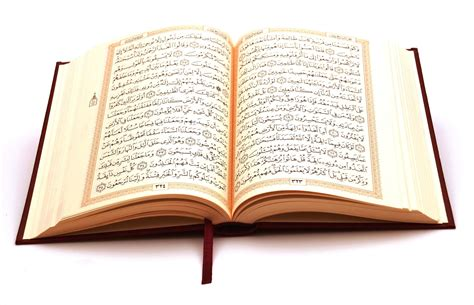 picture of quran book what is the quran quran is book of allah