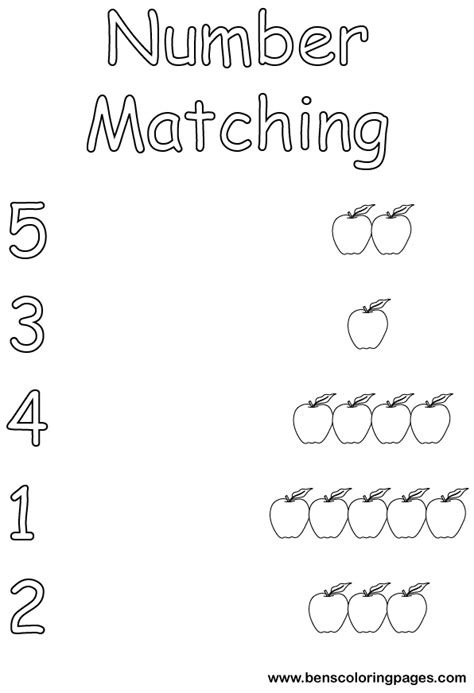 Number Matching For Kids Coloring Sheets The Match Free Printable Coloring Pages