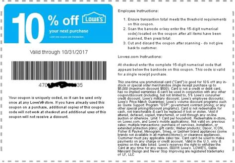 lowes printable coupons for sale specs price release