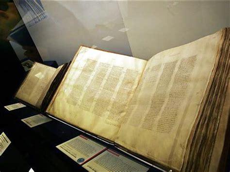 wann hat gutenberg den buchdruck erfunden das 228 lteste manuskript des neuen testaments archiv