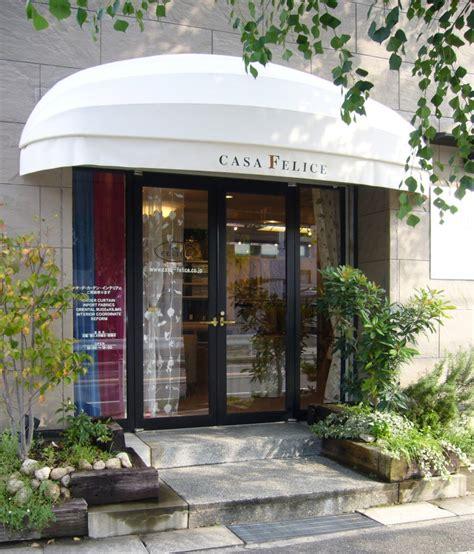 casa felice casa felice カーテン インテリアのカーサフェリーチェ 名古屋市名東区