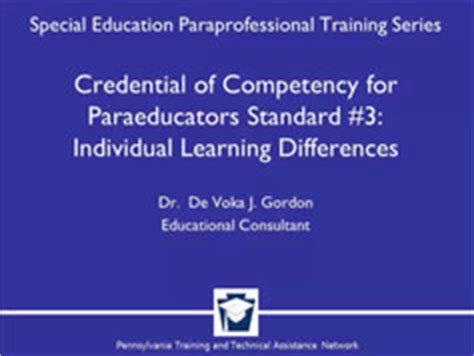 all courses pattan para paraprofessionals