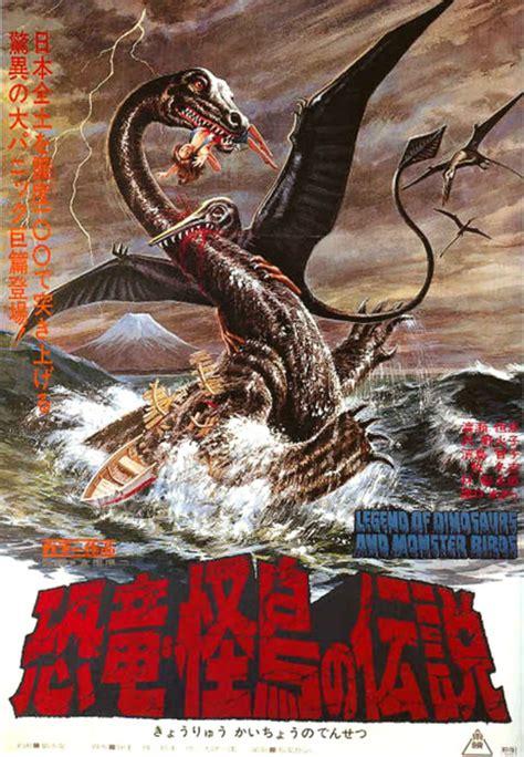 dinosaurus film wikipedia rhamphorhynchus giant kaijumatic