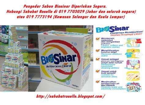 Sabun Amoorea Di Malaysia senarai pegedar sabun biosinar di malaysia