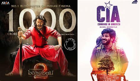 baahubali kerala box office prabhas movie performs well kerala box office prabhas baahubali 2 vs dulquer salmaan