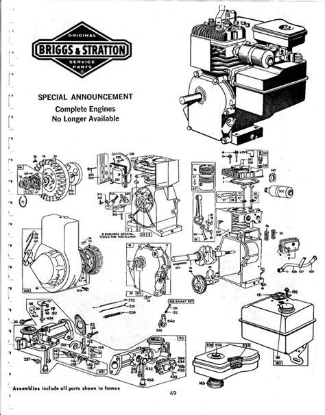 Mini Bike Engines