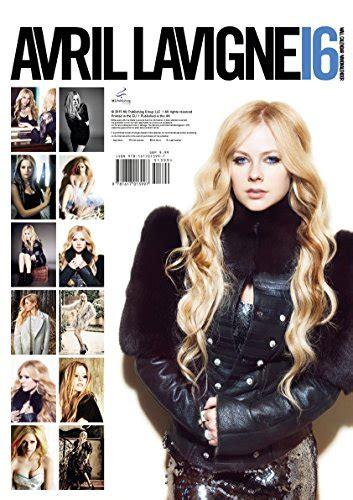 Calendrier Avril 2016 Calendrier Avril Lavigne 2016 Boutique Avril Lavigne