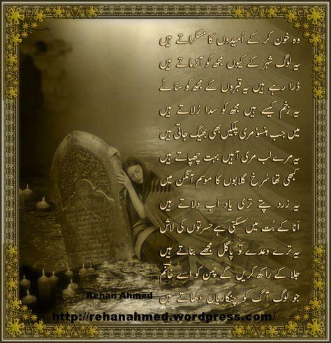 Prilly Syari new year sad poetry urdu images new calendar template site