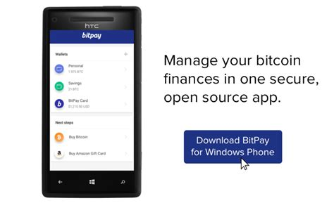 Send Visa Gift Card By Text - official bitpay bitcoin wallet app comes to windows 10 mobile mspoweruser
