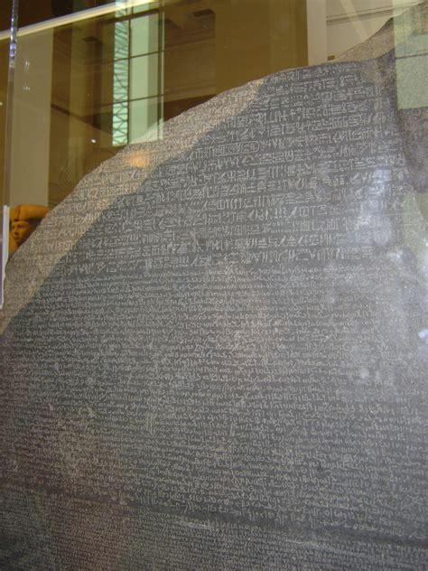 rosetta stone gmu british museum rosetta stone