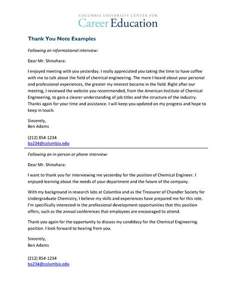 thank you letter after recruitment agency thank you email template after meeting best and
