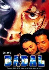 barsaat priyanka chopra full movie online watch bobby deol hindi full movies page 2 of 2