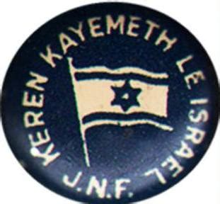 O 5 Early Jewish National Fund Quot Keren Kaymeth League J N F Quot 5 8 Quot Litho Button Troop Mobilization Plan Template
