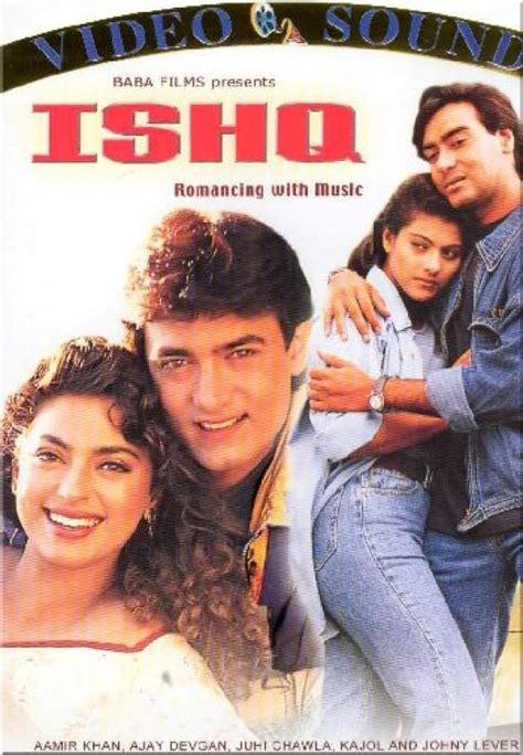 film india ishq 1997 ishq 1997 watch movie online movies online watch
