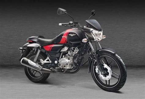 New Bajaj V bike price yet to be revealed | Product ...