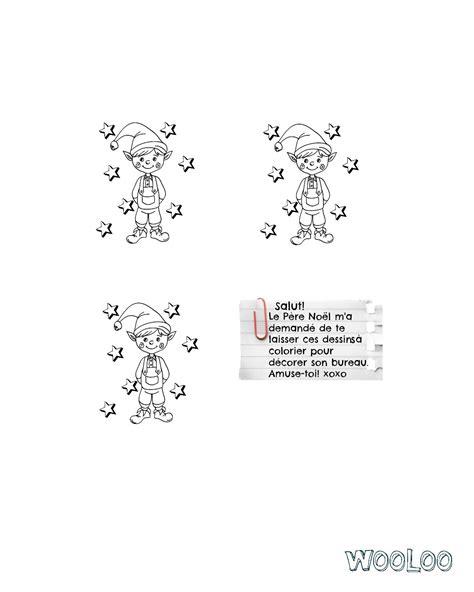 Mini dessin de lutin + fichiers à imprimer - Wooloo