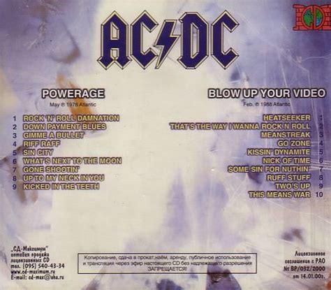 acdc powerageblow   video